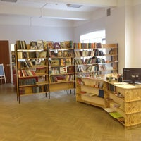 Снимок сделан в Библиотека КЦ ЗИЛ пользователем Anastasia R. 1/17/2014