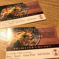 Foto tomada en TsuruTonTan Udon Noodle Brasserie por Lisa K. el 10/6/2017