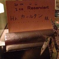 Das Foto wurde bei Kushinoya von Sergey K. am 1/17/2014 aufgenommen