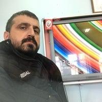 Photo taken at Subaşı ortaokulu by Murat Ö. on 12/26/2017