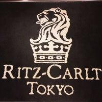 Photo taken at The Ritz-Carlton Tokyo by Ayaka O. on 6/6/2013