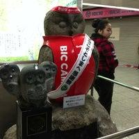 Photo taken at Ikebukuro Station by sangyun k. on 4/6/2013