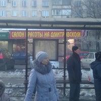 "Photo taken at Остановка «Магазин ""Спортмастер""» by Евгений С. on 2/22/2013"