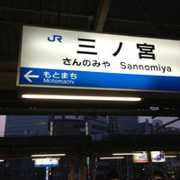 Photo taken at JR Sannomiya Station by Darcy F. on 3/16/2013