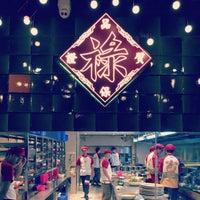 Photo taken at Zhujiang New Town by tszzst on 9/13/2017