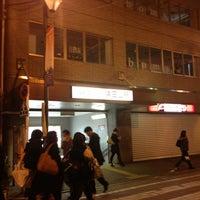 Photo taken at Hamadayama Station by T3 on 2/4/2013