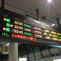 Photo taken at Inokashira Line Shibuya Station (IN01) by T3 on 4/3/2013
