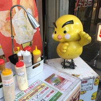 Photo taken at 金のとりから なんば千日前店 by zhihong t. on 3/4/2018
