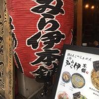 Photo taken at 上野 戸みら伊本舗 by Hideki K. on 2/10/2018