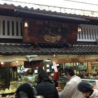 Photo taken at 八百与 by Masanori M. on 3/2/2013