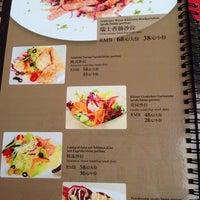 Photo taken at Wiwaso restaurant&bar by Алексей М. on 5/4/2014
