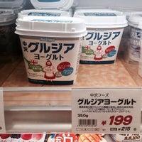 Photo taken at 成城石井 京都マルイ店 by Sergey G. on 7/18/2015