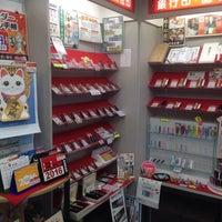 Photo taken at はんこ屋さん21 三田店 by Sergey G. on 10/2/2015