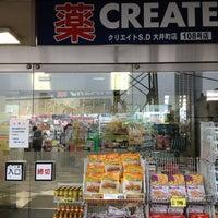 Photo taken at クリエイトSD 品川大井町店 by Sergey G. on 2/18/2013