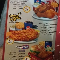 Photo taken at KFC كنتاكي by Dief ض. on 9/21/2014