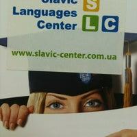 Снимок сделан в Slavic Languages Center пользователем Zhenia Z. 1/16/2013