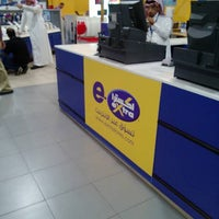 Photo taken at Extra by ZIAD on 1/1/2013