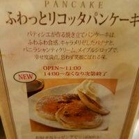1/2/2017にみぃこ .がカフェタナカ 本店で撮った写真