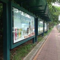 Photo taken at 274 Bus Station by Ariunaa N. on 8/21/2013