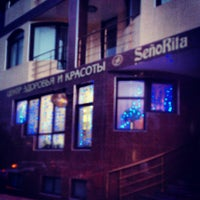 "Photo taken at Центр Здоровья И Красоты ""SenoRita"" by Maria L. on 10/23/2013"