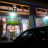 Photo taken at Queen Juices by Hala A. on 2/5/2013