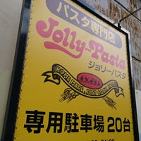 Photo taken at Jolly Pasta 東住吉店 by HIROTA . on 10/30/2017
