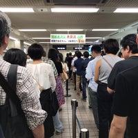 Photo taken at Koto Driver's License Center by okamon on 9/24/2017