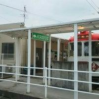 Photo taken at 後免町電停 by ひたっち on 6/10/2016