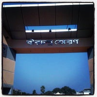 Photo taken at Comilla Townhall by Mohammed Omar F. on 5/17/2014