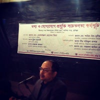Photo taken at Comilla Townhall by Mohammed Omar F. on 2/1/2014