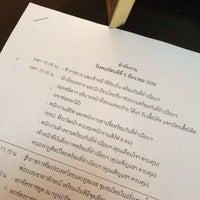 Photo taken at Ambassade Royale de Thaïlande by YAB I. on 12/5/2013