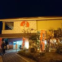 Photo taken at 蒲生野の湯 by Masahiro M. on 11/23/2017