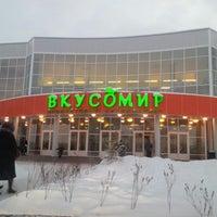 Снимок сделан в Сити пользователем Vladislava G. 1/7/2013