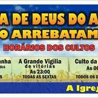 Photo taken at Assembléia de Deus Do Avivamento Até O Arrebatamento by Roosevelt Braga J. on 2/3/2013