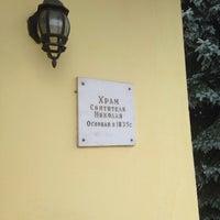 Photo taken at Храм Святителя Николая в Жегалово by Вера М. on 7/11/2014