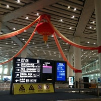 Photo taken at Air China (CA) Check-in Area by Юлия К. on 2/22/2013