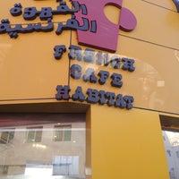 Photo taken at French Cafe Habitat by Raheem C. on 2/4/2015