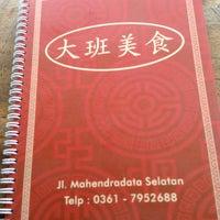 11/2/2013にIntan S.がTaipan Chinese Foodで撮った写真