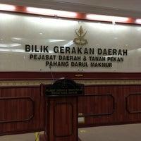 รูปภาพถ่ายที่ Pejabat Daerah & Tanah Pekan โดย Mohd F. เมื่อ 7/31/2013