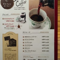 Photo taken at カフェ・ド・ペラゴロ CAFE de PERAGORO 堺北花田店 by aico on 10/15/2014
