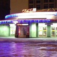 Photo taken at metro Elektrosila by Алёна К. on 1/6/2013