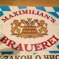 Photo taken at Maximilian's Brauerei by Сергей М. on 1/9/2013