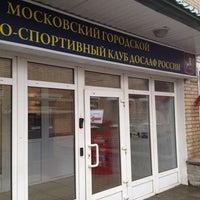 Photo taken at Московский городской стрелково-спортивный клуб - МГССК by Маша Я. on 1/7/2014