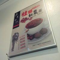Photo taken at 武茶18 by Kelvin Z. on 4/6/2013