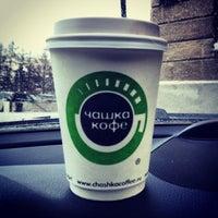 Снимок сделан в Чашка кофе пользователем Екатерина Е. 1/18/2013