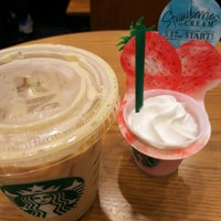 Photo taken at Starbucks by Akira N. on 5/13/2017