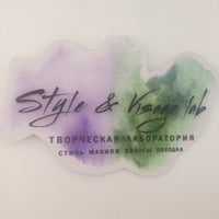 Photo taken at Style & Visage by Alexandra T. on 10/18/2016
