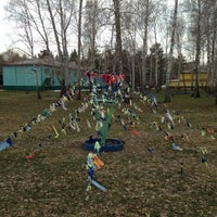 "Photo taken at ДСОСЛКД ""Олимпиец"" by Ander 👀 V. on 4/27/2013"