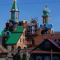 Photo taken at Храм всех религий by Jeanne on 5/3/2013