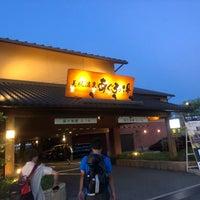 Photo taken at あぐろの湯 by いとけん on 8/10/2018